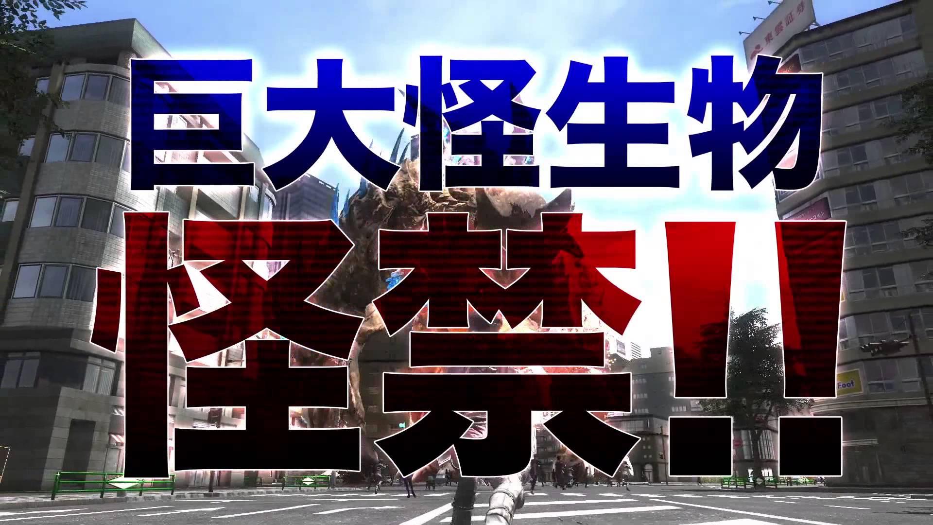 PS4『地球防衛軍4.1』発売日の延期が決定。新たな発売日は4月2日