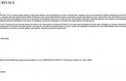 スクエニ『HEAVENSTRIKE RIVALS』なる商標を出願