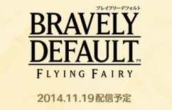 『シアトリズムFFCC』11月19日より『ブレイブリーデフォルト』の楽曲が配信決定!