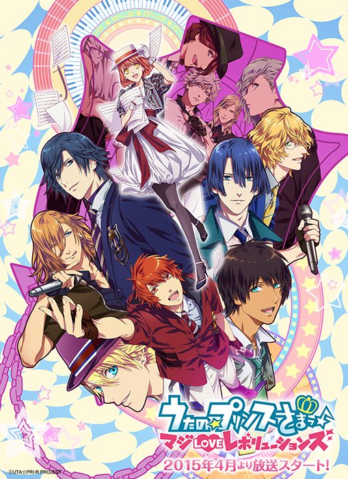 utapri_tv3_141108