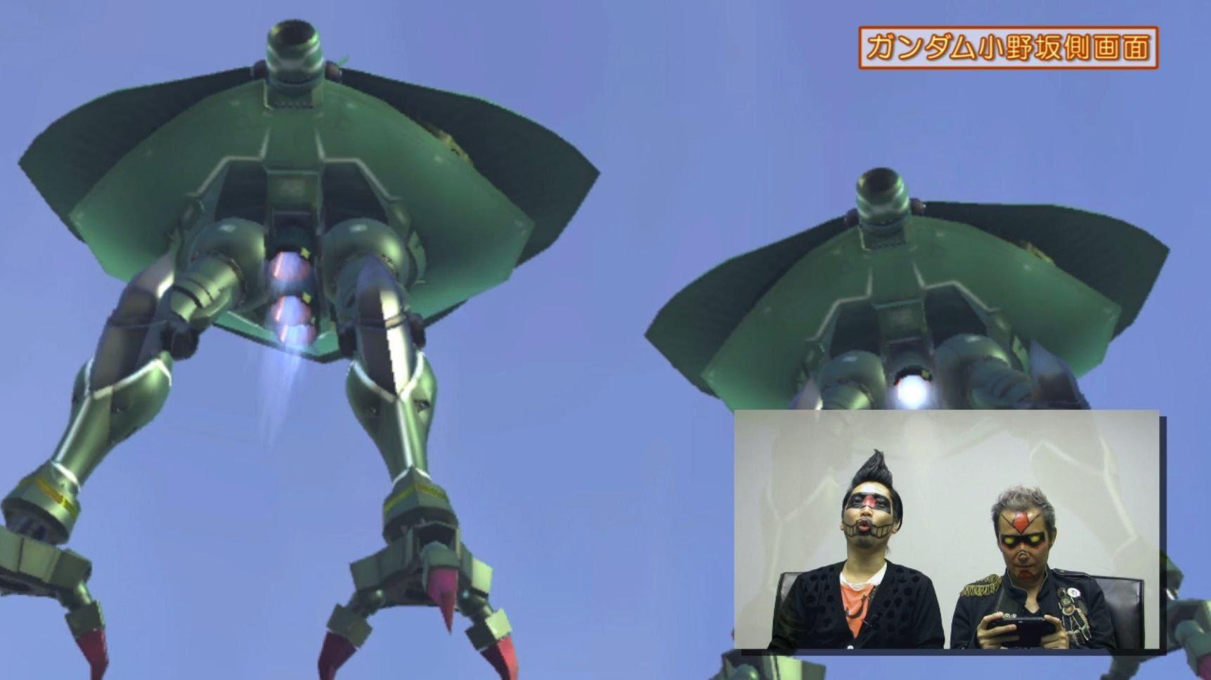 『ガンダムブレイカー2』声優の小野坂昌也さんと小西克幸さんによるプレイ動画第3弾