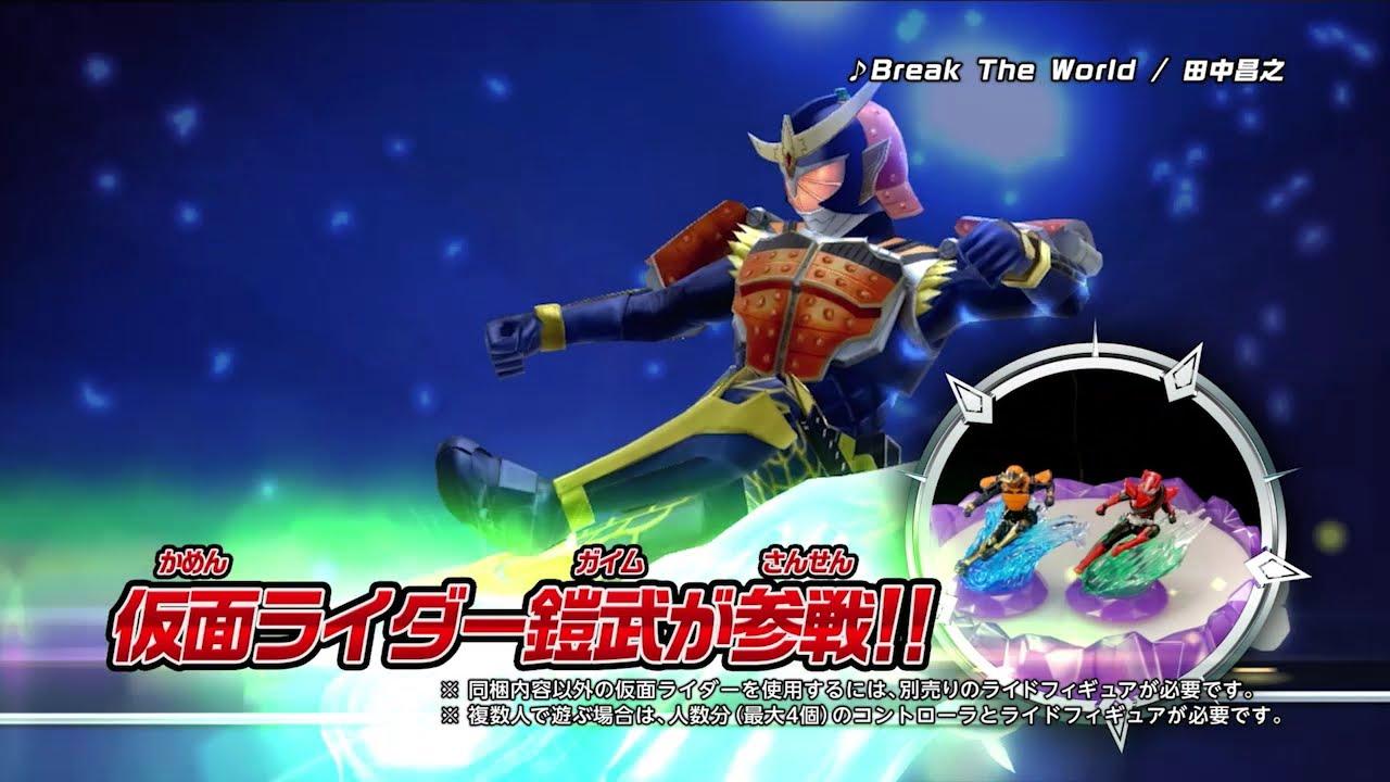 『仮面ライダーサモンライド!』遊び方を詳しく教えてくれる第3弾PVが公開!