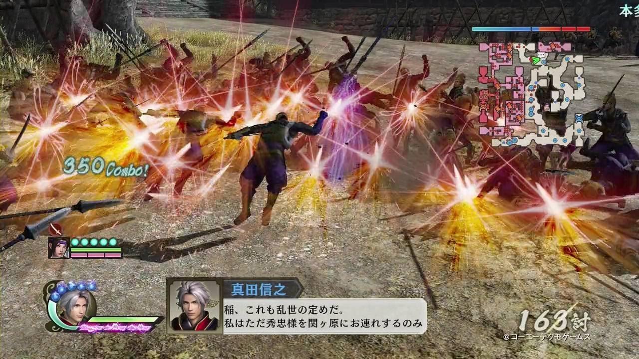 『戦国無双4-II』プレイ動画が初公開!!