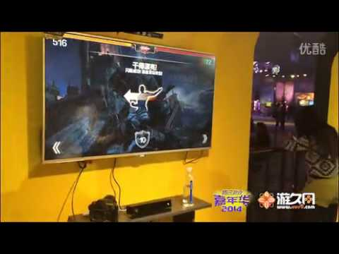 両腕を剣と盾に見立て戦う!Xbox One版『Infinity Blade』実際のプレイ風景を収めた映像がアップ!