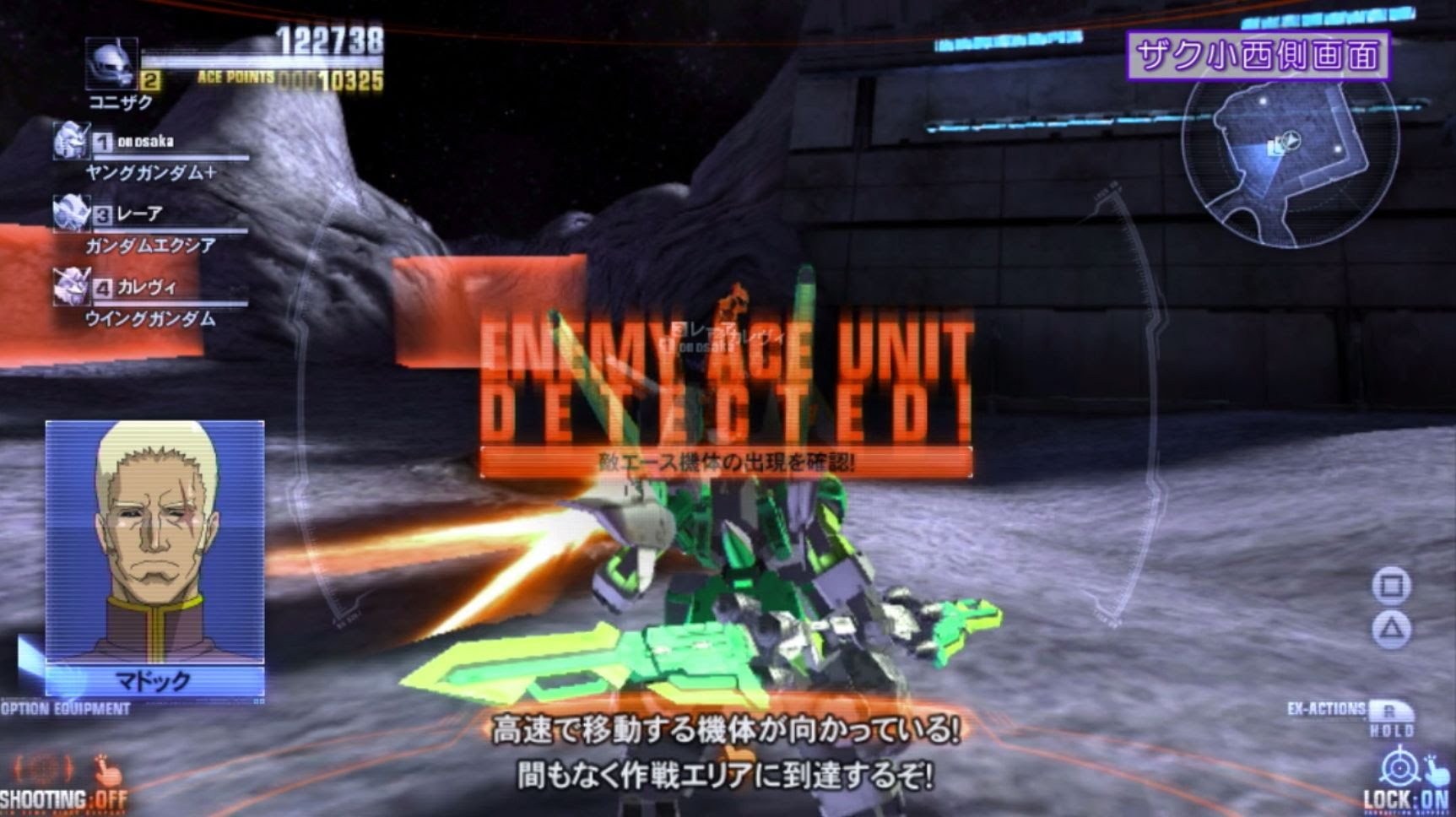 『ガンダムブレイカー2』小野坂昌也さん&小西克幸さんによるプレイ動画第2弾