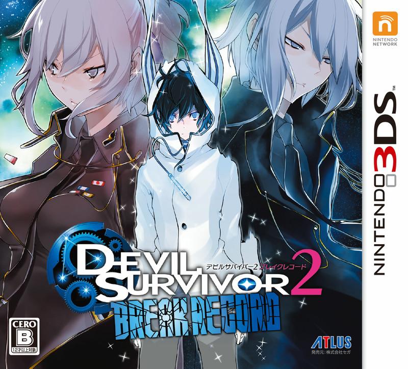 devil-survivor-2-br_141205