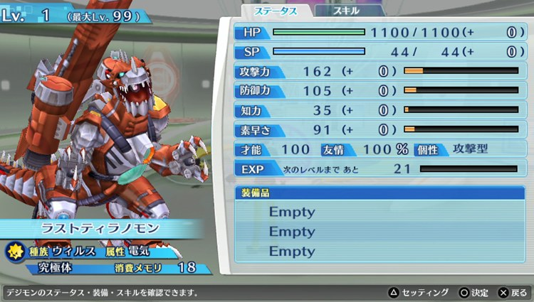 digimon-story-cs_141218_02