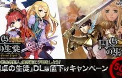 PC/PSP『円卓の生徒』の半額キャンペーンが12月24日よりスタート