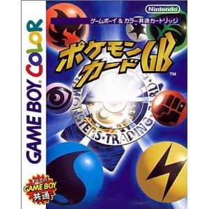 pokemon-card-gb_141220