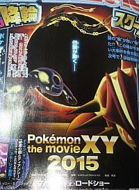 pokemon-xy-movie