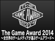 the-game-awards-2014_141203