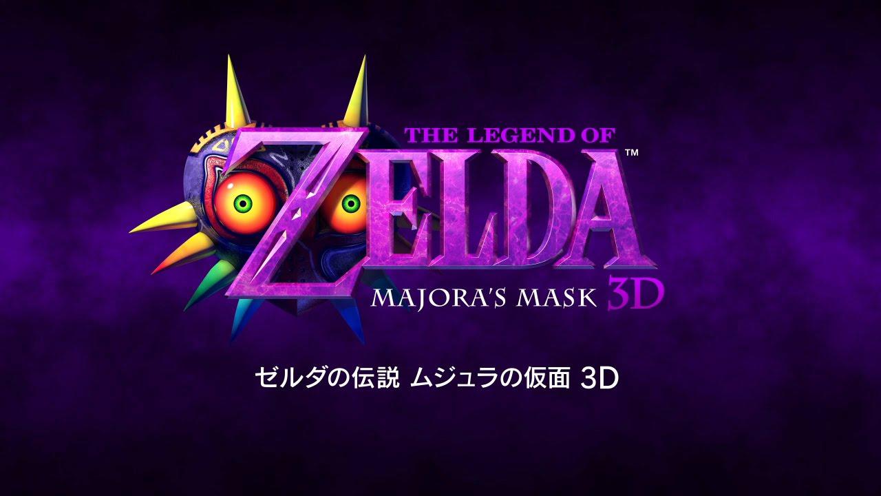 『ゼルダの伝説 ムジュラの仮面3D』公式サイトオープン!紹介映像&青沼英二のタルミナ探訪「クロックタウン」篇も公開!
