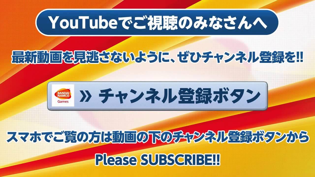 『テイルズ オブ ゼスティリア』3週連続TVCM第1弾がWebで公開!