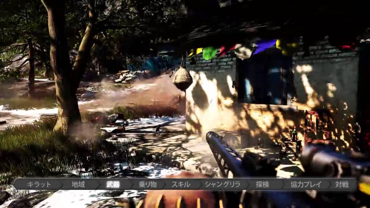 『ファークライ4』約8分にわたりゲーム内容と魅力を紹介する「101トレーラー」公開!