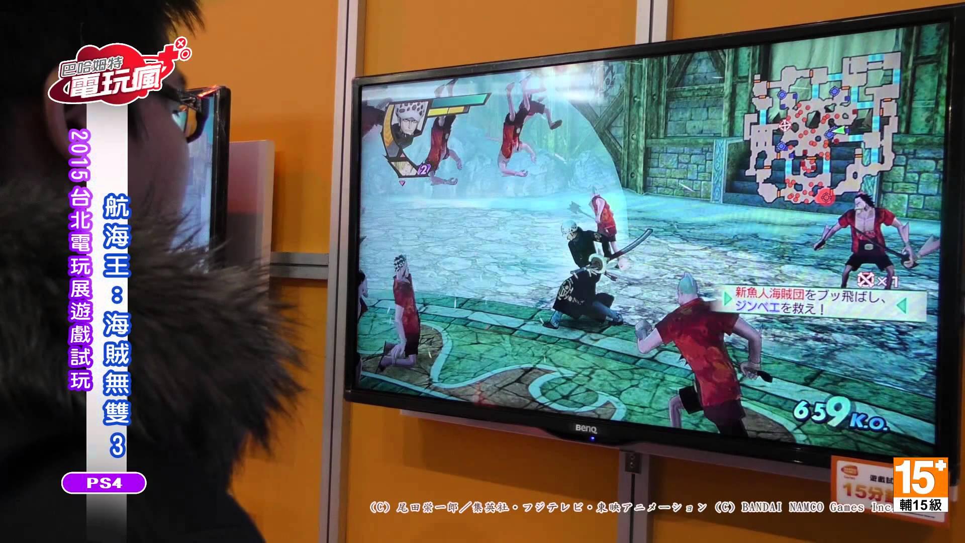 『ワンピース海賊無双3』約10分にわたるCam撮りプレイ動画(60fps)