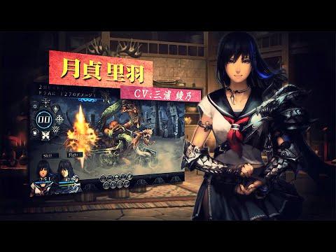 『剣の街の異邦人 ~黒の宮殿~』第3弾PV&新井春巻によるプレイレビューコミック公開!