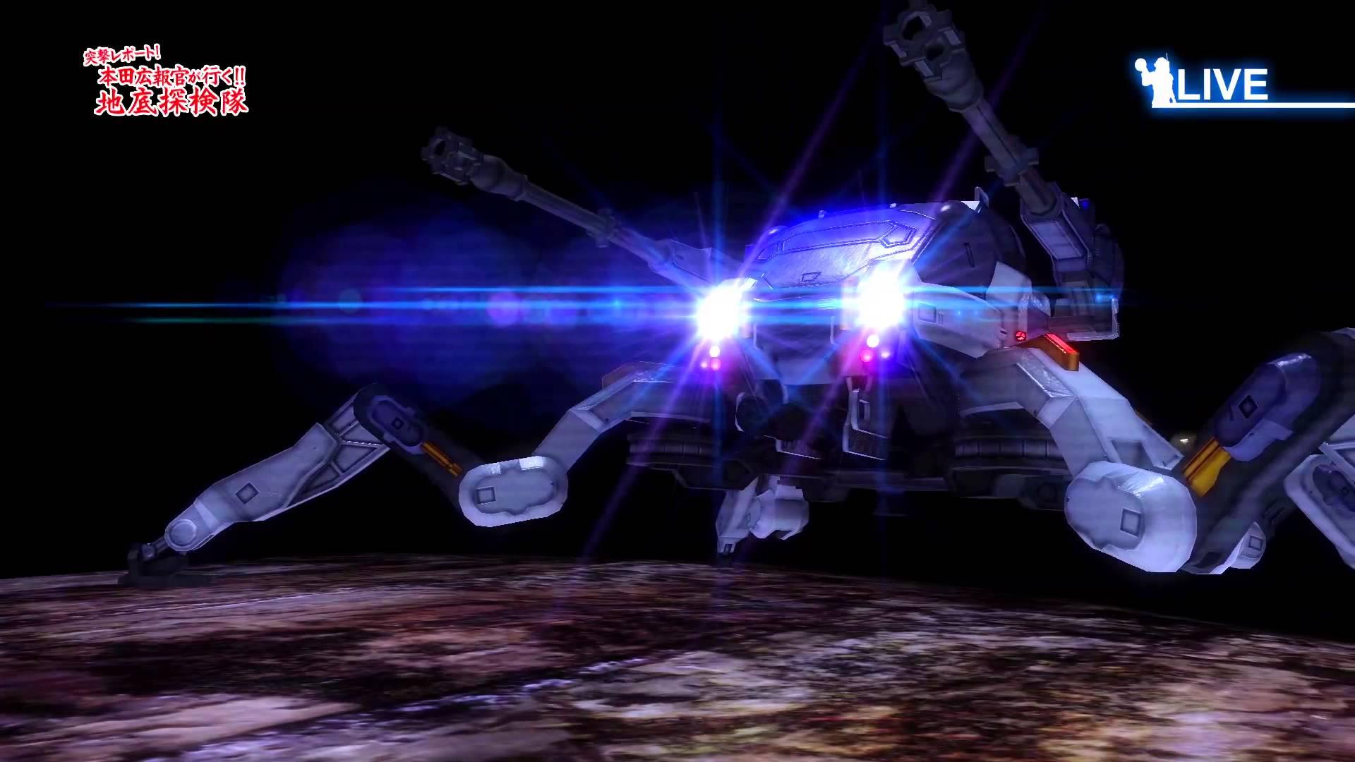 『地球防衛軍4.1』第2弾PV「突撃レポート!巣穴潜入ライブ中継」公開!新兵器「デプス・クロウラー」の詳細な紹介あり!