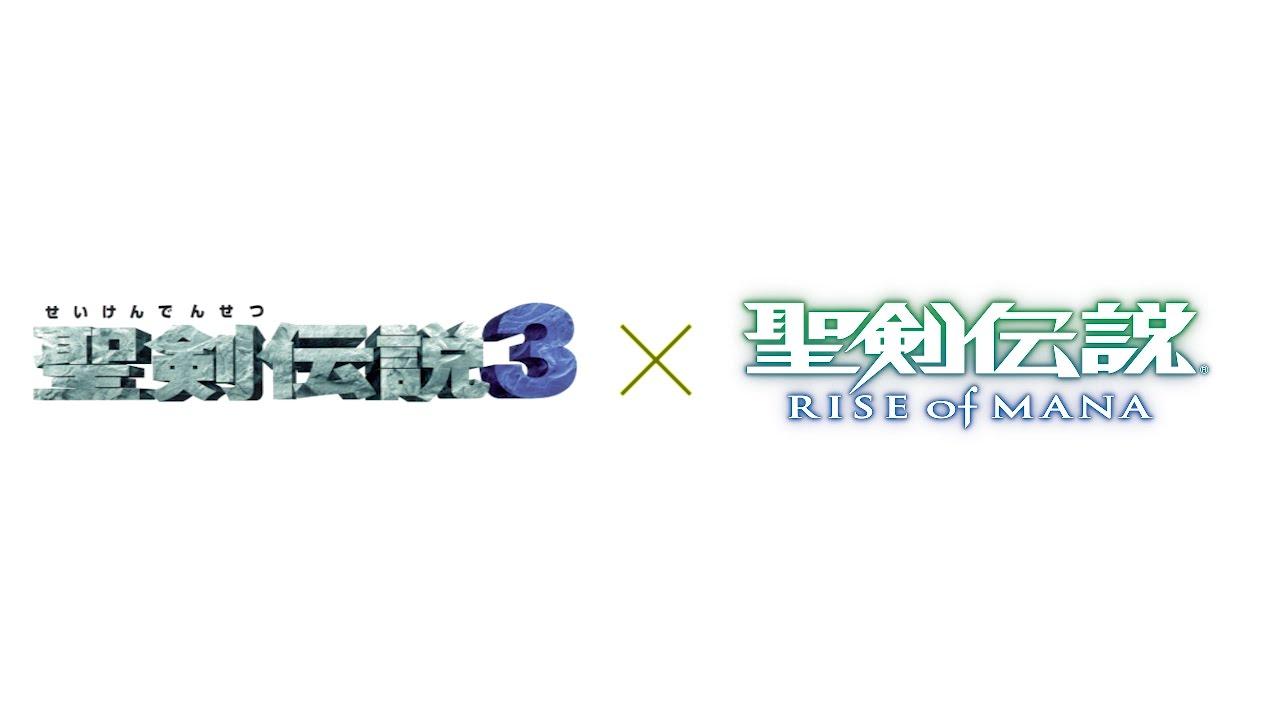 『聖剣伝説 RISE of MANA』にホークアイやリースも登場する『聖剣伝説3』コラボキャンペーンが開始!PV公開!