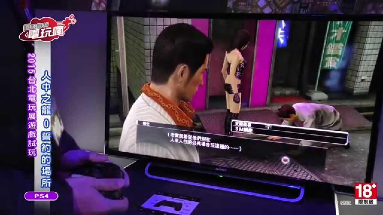 『龍が如く0』桐生がディスコで踊るシーンもあり!14分に及ぶCam撮りプレイ動画(60fps)が公開!