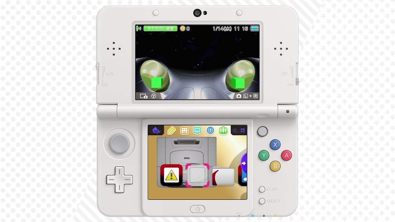 3DSのテーマに「セガサターン」が登場!懐かしい効果音も楽しめる!