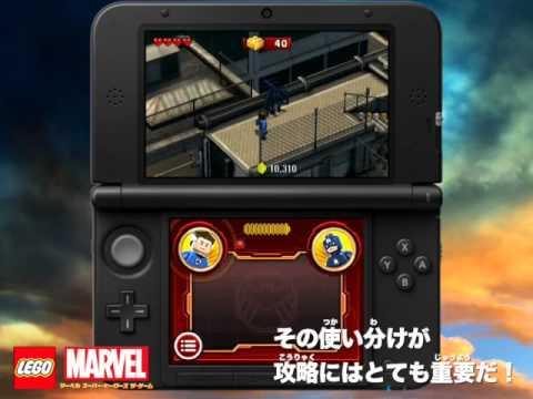 3DS版『LEGO マーベルスーパー・ヒーローズ ザ・ゲーム』PV公開-見下ろし型のアクションゲーム
