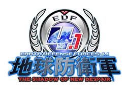edf41_150126