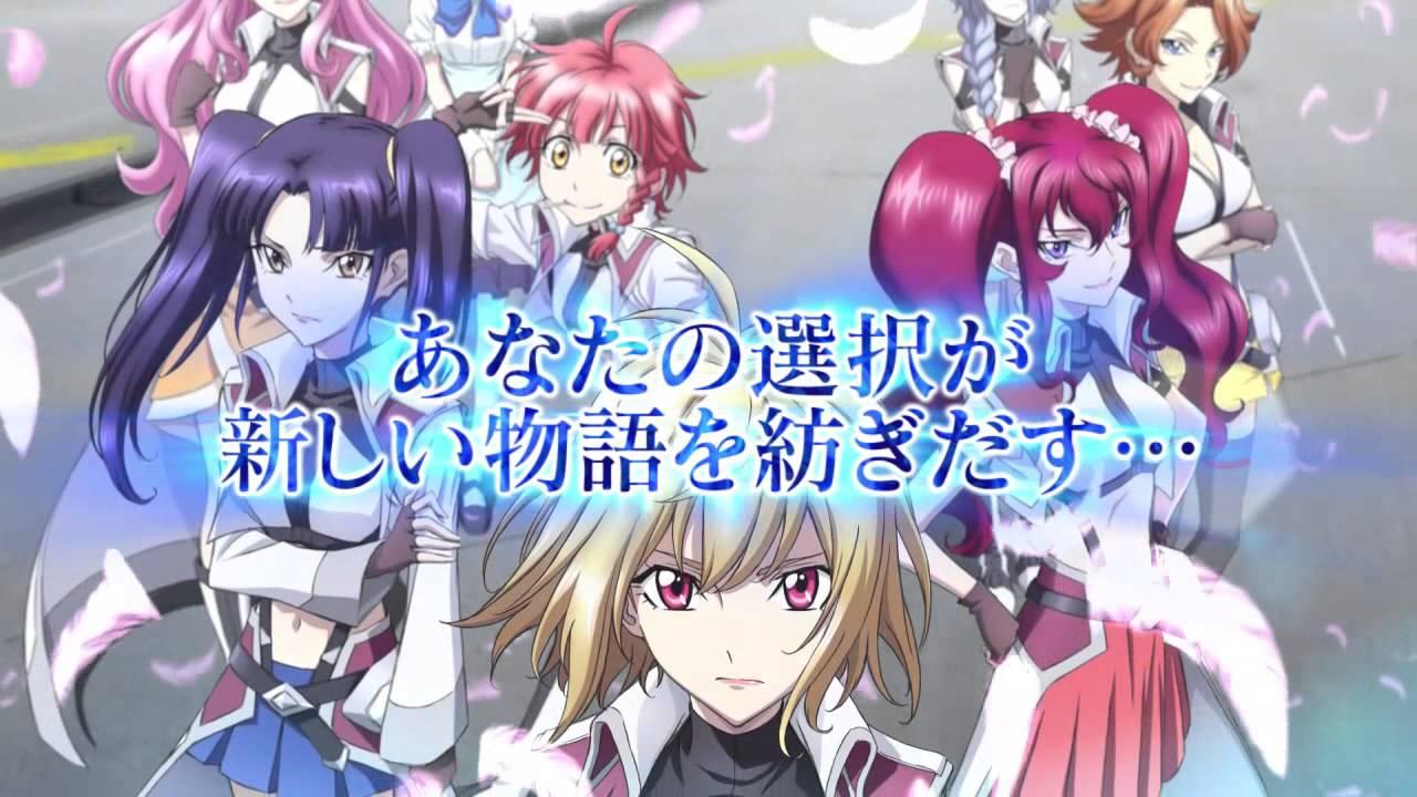 Vita『クロスアンジュ 天使と竜の輪舞tr.』ティザーPV公開!