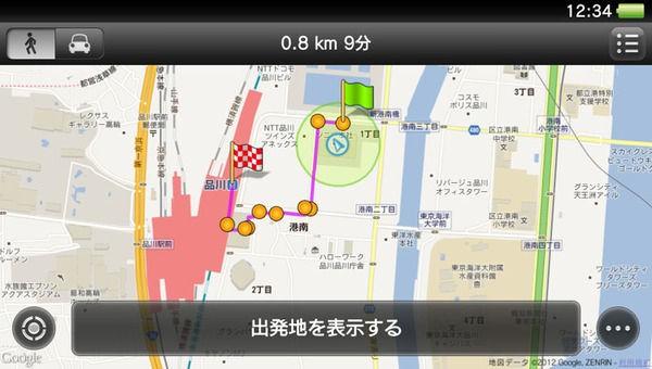 vita-map_150128