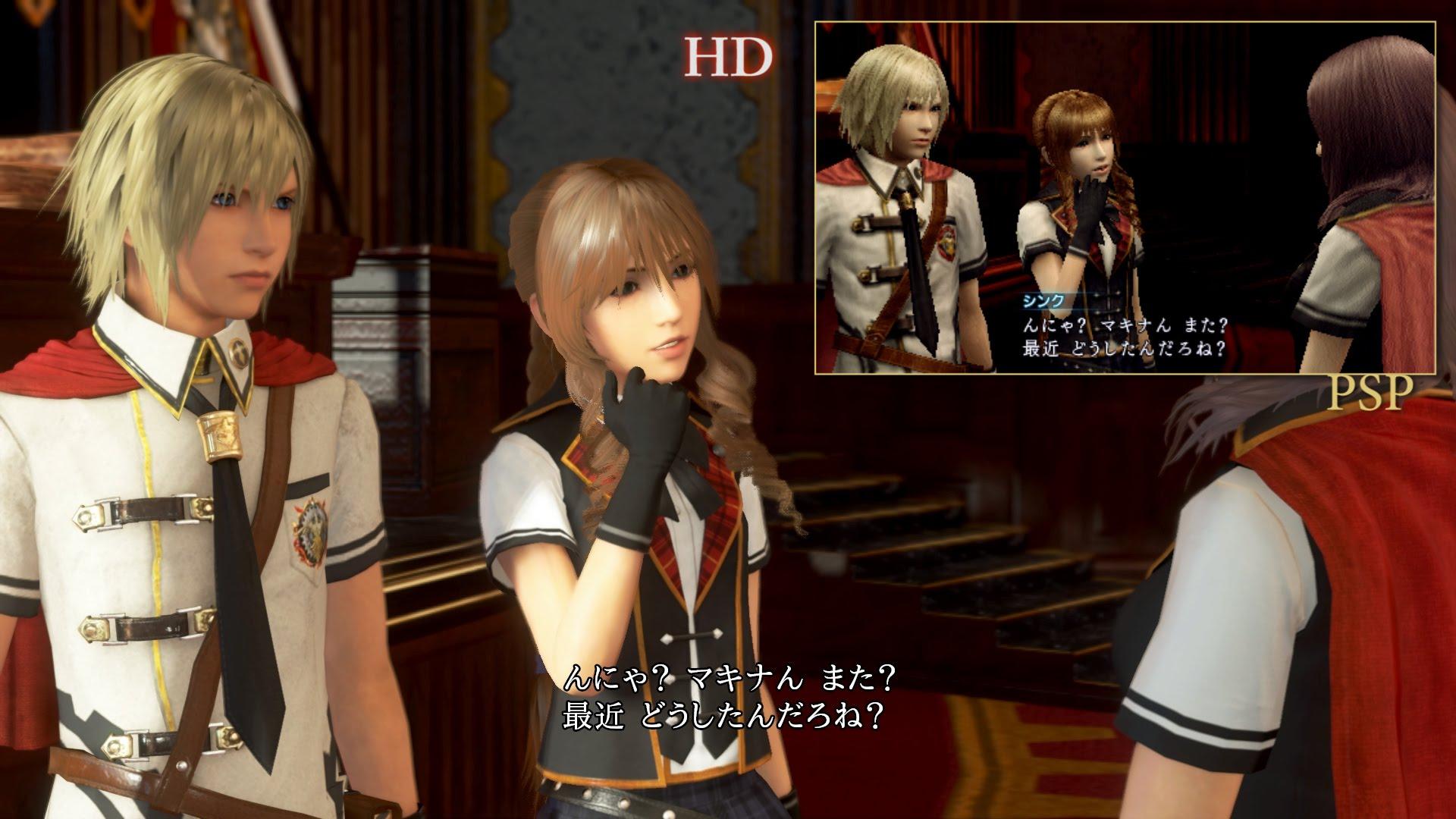 『ファイナルファンタジー零式HD』より違いを分かりやすくしたPSP版との比較動画が公開!