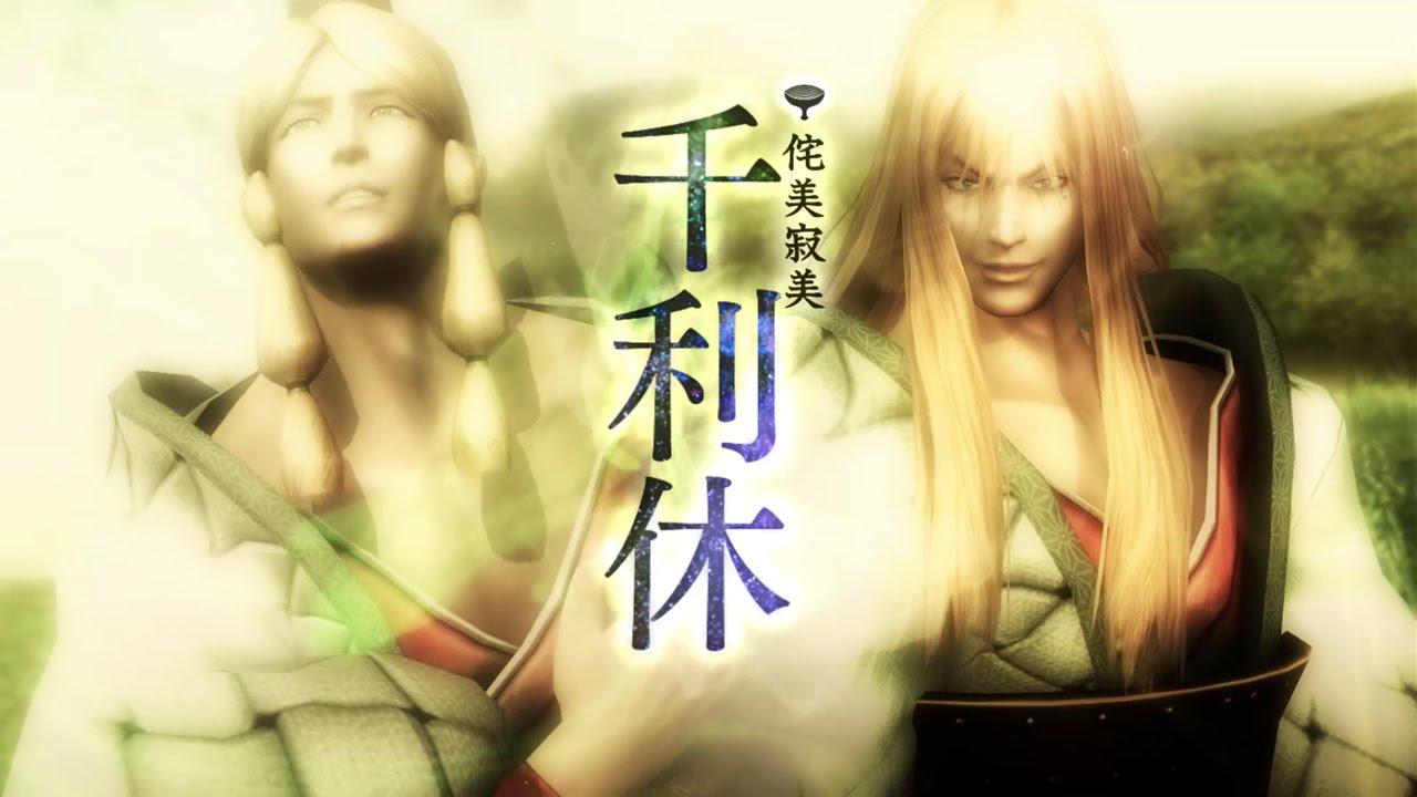 『戦国BASARA4 皇』プロモーションムービー公開!