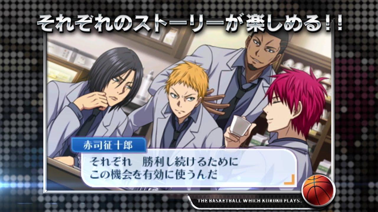 『黒子のバスケ 未来へのキズナ』第2弾PVが公開!
