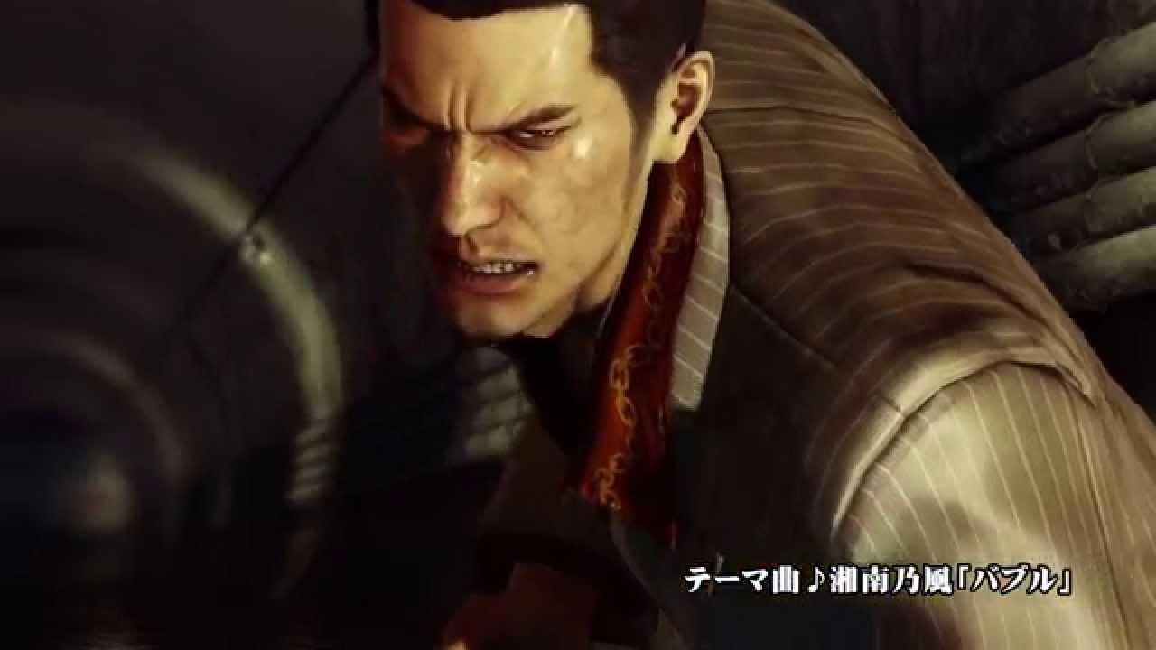 『龍が如く0』TVCM「ドラマ編」&「ゲーム編」公開
