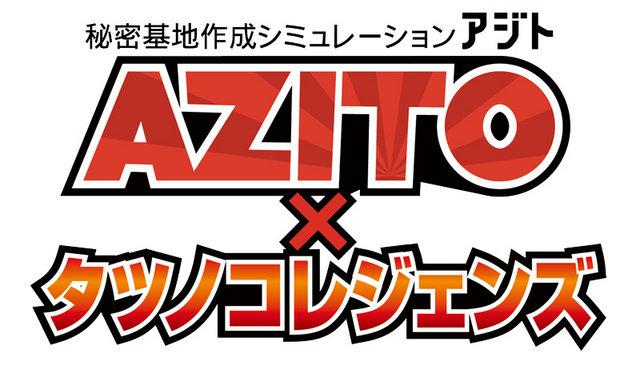 azito-tatsunoko_150227