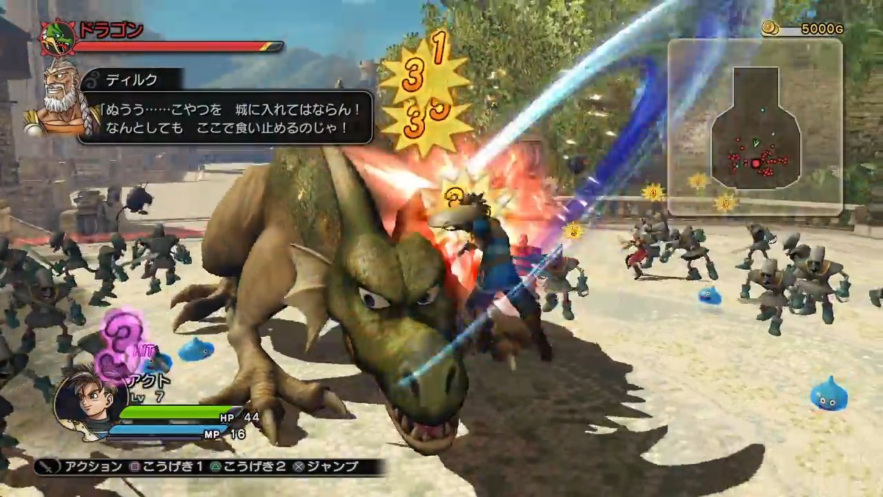 dragon-quest-heroes-ps3_150221