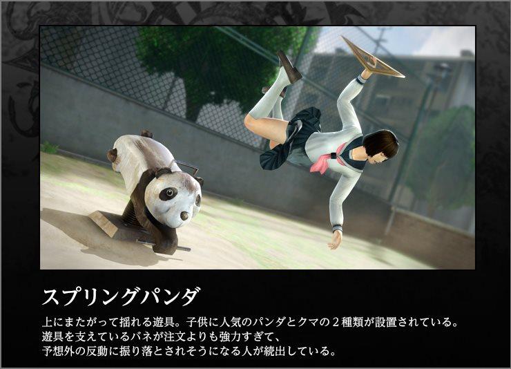 kagerou-trap_150206 (11)_R