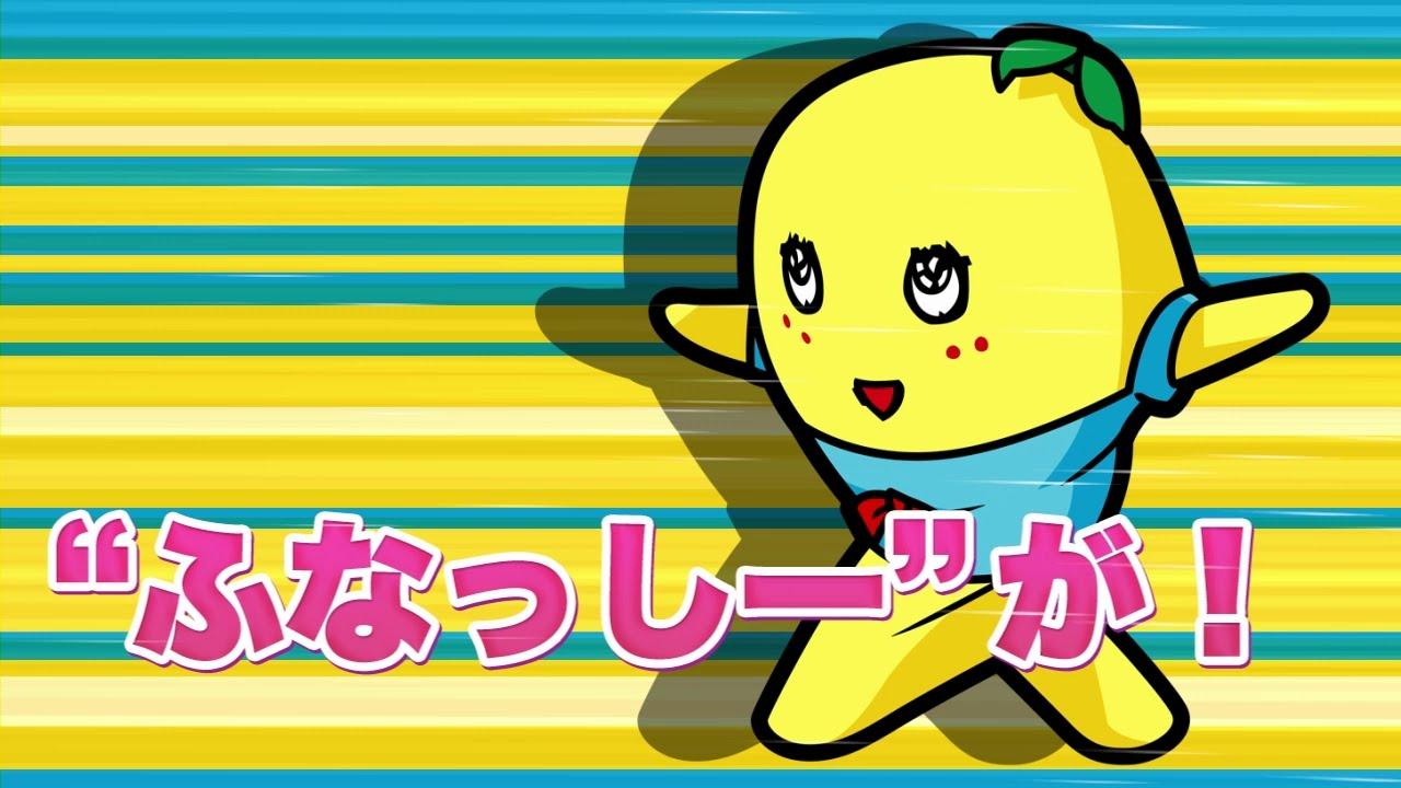 ふなっしーが活躍するパズルRPG『梨汁ブシャー!! ふなっしー VS DRAGONS』PV公開