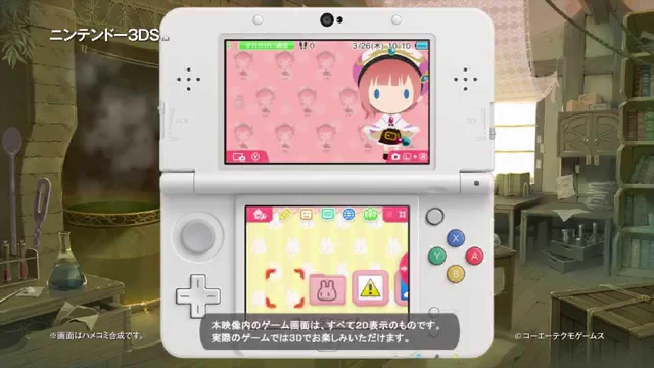 3DS『新・ロロナのアトリエ』初回特典テーマ&配信中テーマ「ホム」の紹介映像
