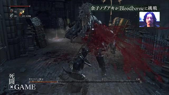 bloodborne-shitou_150320
