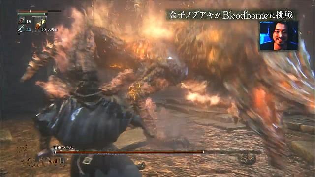 bloodborne-sitou_150327