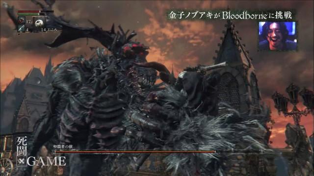 bloodborne_150318