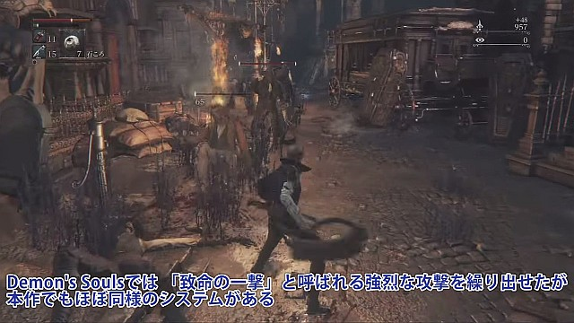bloodborne_pm_150324