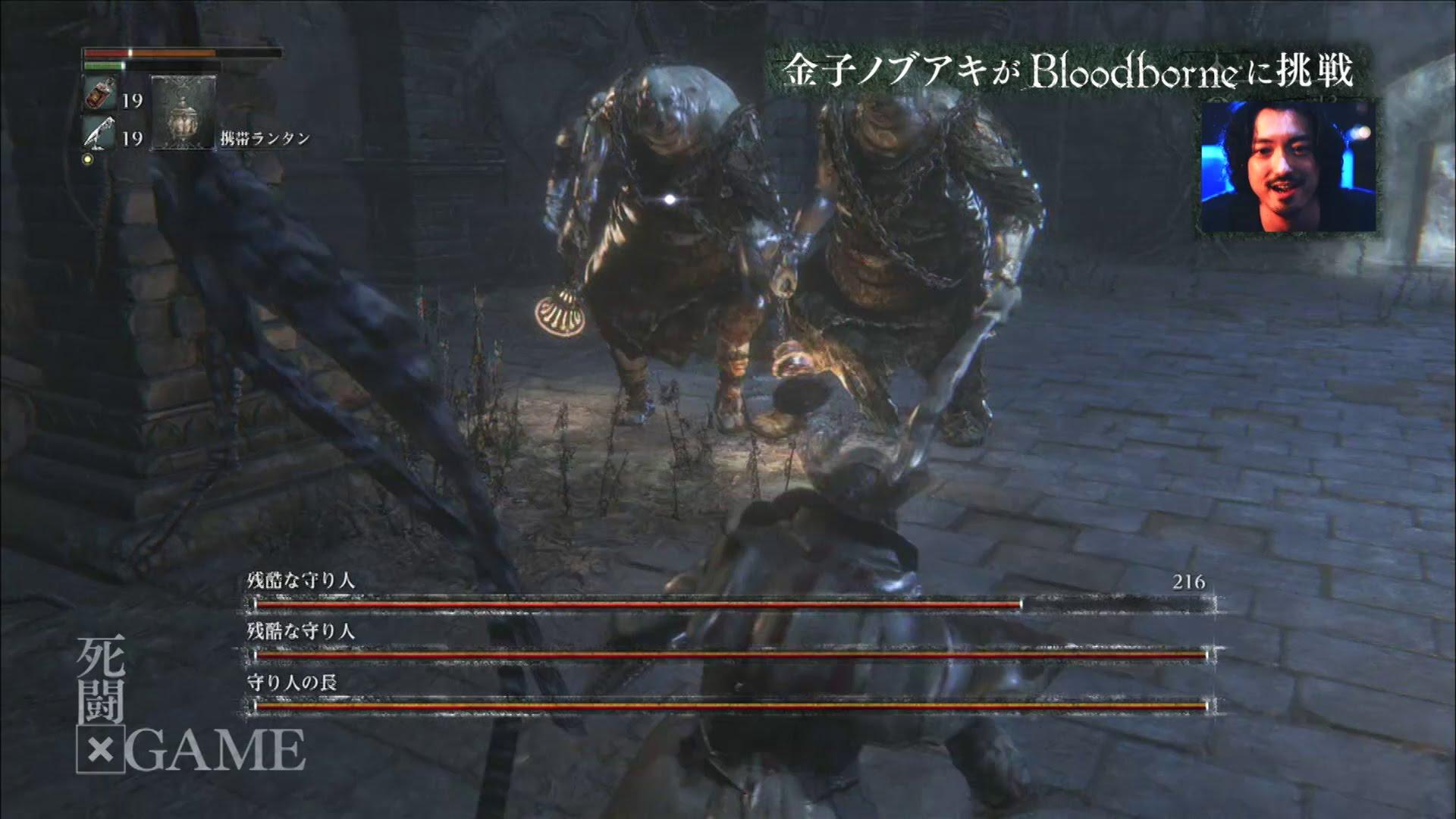 bloodborne_sitou5_150326