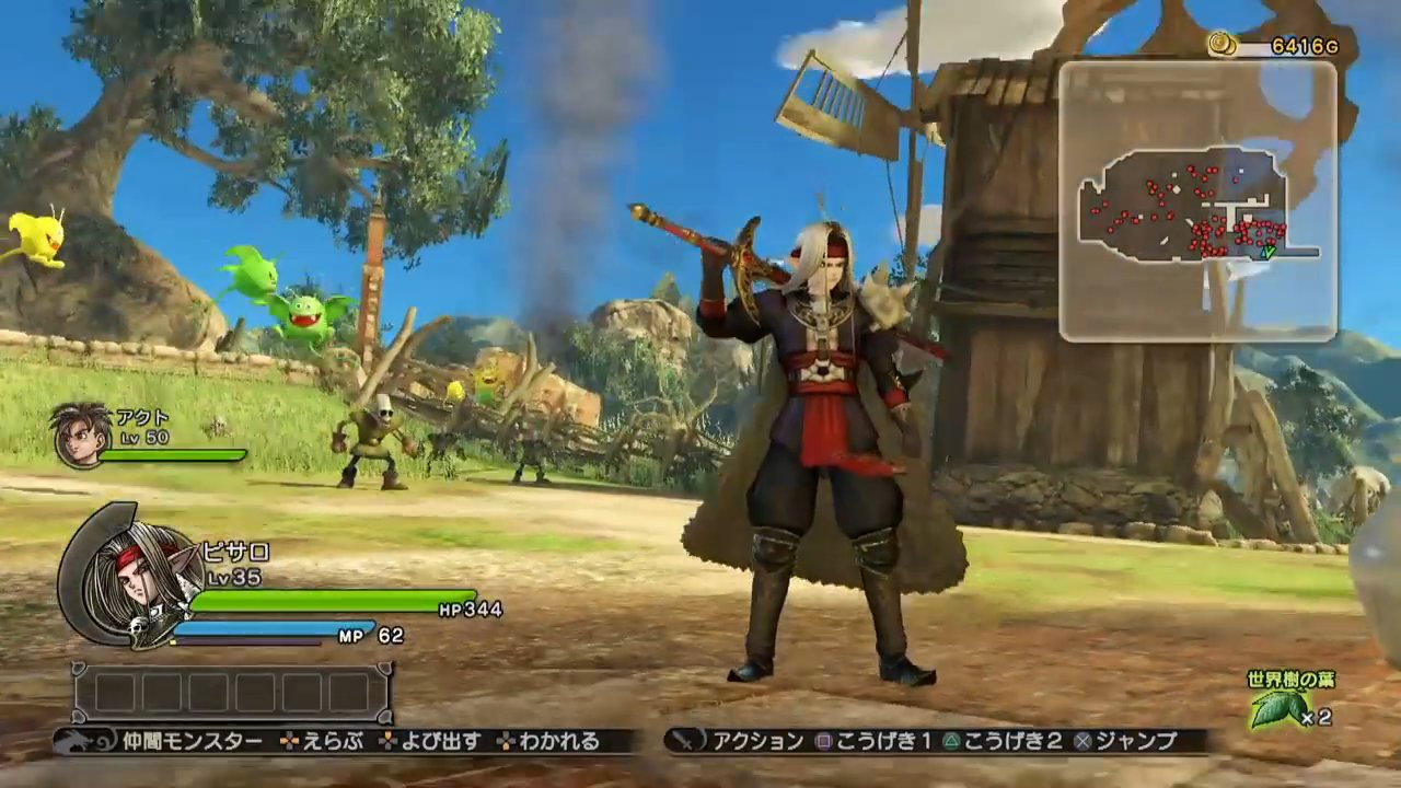 dragon-quest-heroes_150307