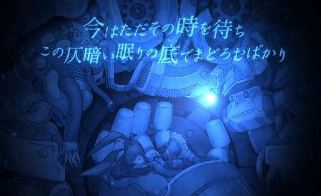meikyu-no-chika-ni-shisu_150318