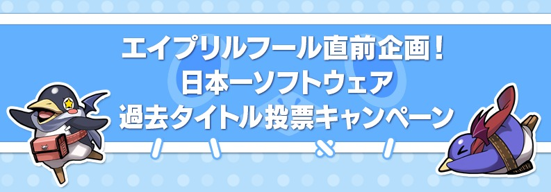 nipponichi_ac_150331