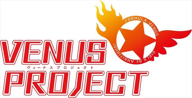 venus-project_150305 (4)