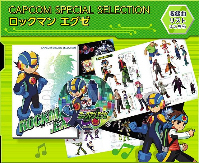 capcom-special-selection-re_150416