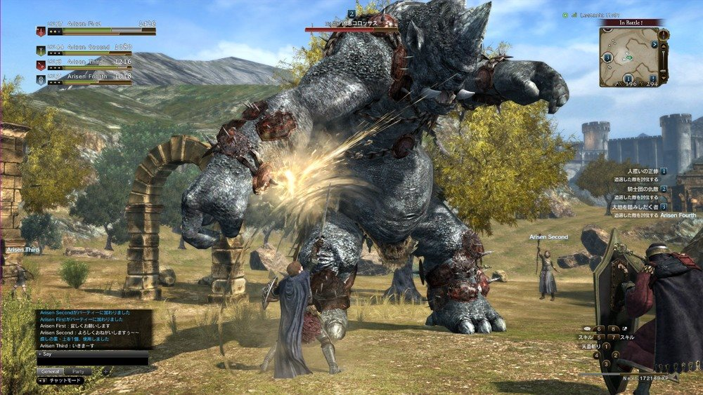 dragons-dogma-online_150416 (3)_R