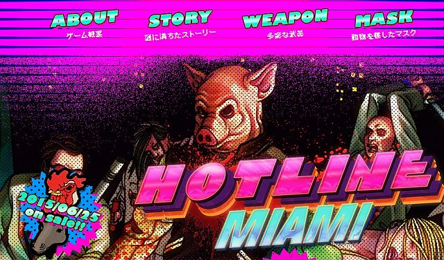 hotline-miami_150416