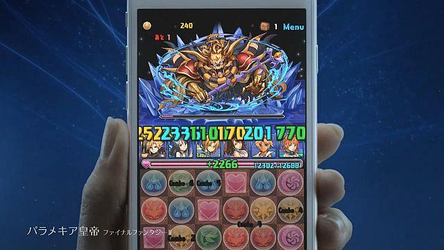 puzzdra-ff_150424